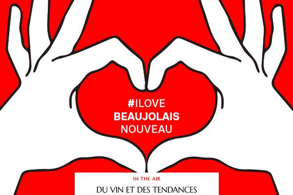 Les Beaujolais Nouveau 2018 - blog Luciole