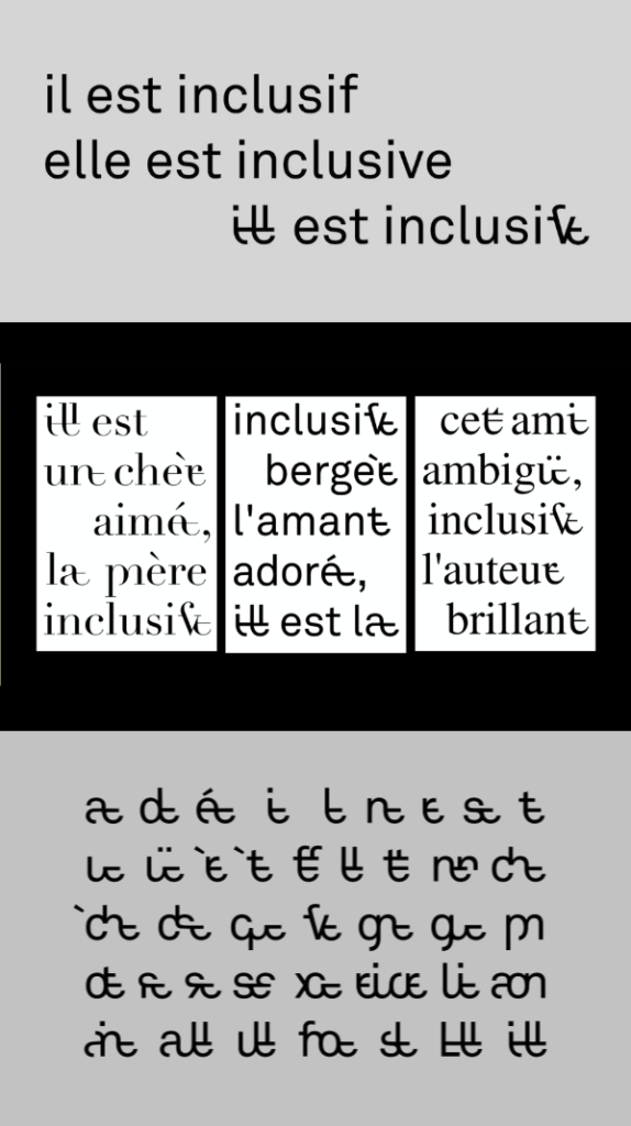 Typographie inclusive - Blog Luciole